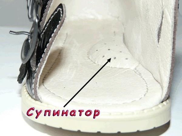 Что такое супинатор в детской обуви: насколько он необходим и можно ли без него
