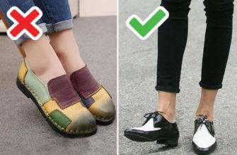 Рейтинг самой удобной обуви для проблемных ног